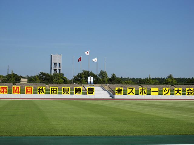 県大会03